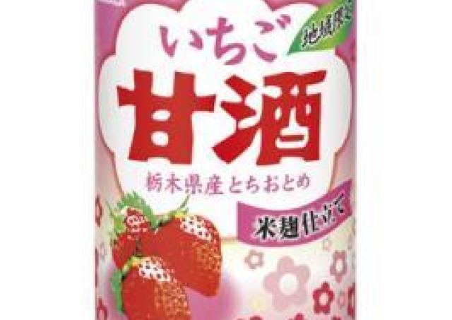 これは気になる! 森永製菓から「いちご甘酒」が登場するよ~!