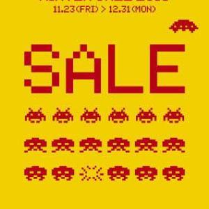 タワレコ、買えば買うほどお得な「WINTER SALE」開催!