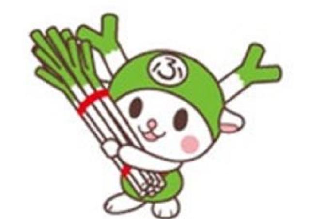 有楽町で「深谷ねぎ」500束が無料配布されるよ~!