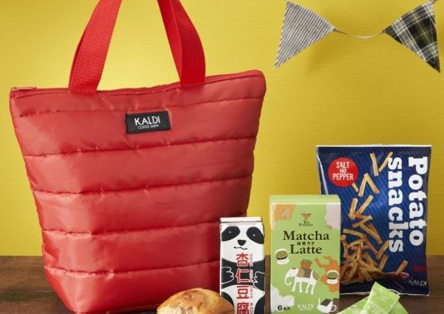 カルディ恒例、1500円の「お楽しみバッグ」は要チェック!