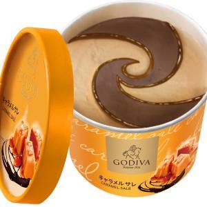 これがコンビニで買えるなんて... 贅沢すぎる新ゴディバアイス 「チョコめっちゃ厚い!!」「濃厚美味」