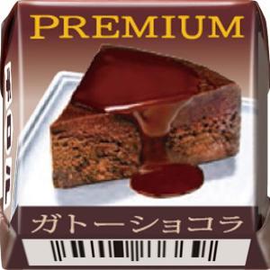 チロルチョコ新作、42円で「まるでケーキ」なプレミアム感。