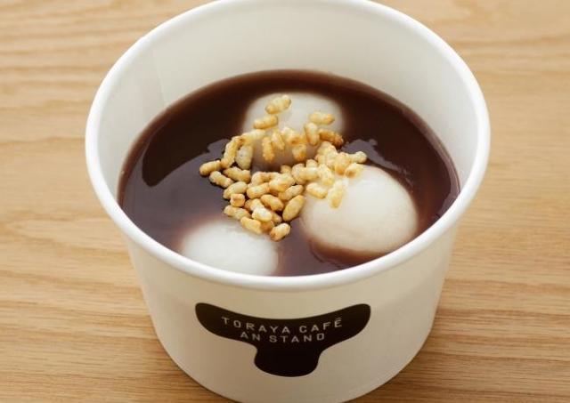 トラヤカフェの「あんペースト」で作ったお汁粉、期間限定で登場!