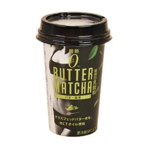 ファミマで話題の「バターコーヒー」に新作登場! コーヒー苦手でも大丈夫。