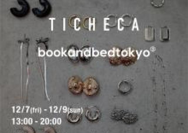 インスタグラムで人気のアクセサリーブランド「TICHECA」福岡パルコに登場