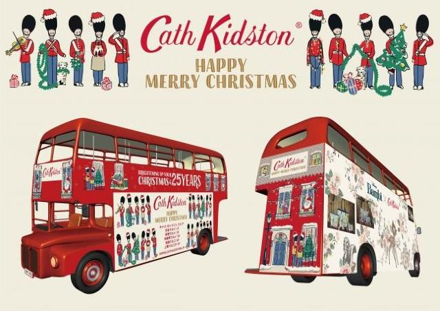 都内イルミスポットを巡る無料ロンドンバス 「キャス キッドソン」からのプレゼント