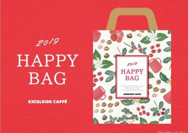 エクセルシオール福袋は500円から買える! ドリンクチケットも必ず入ってます。