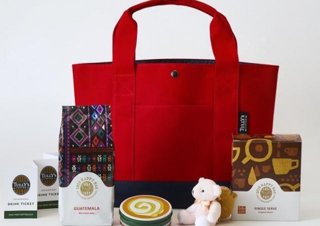 来年もタリーズの福袋「HAPPY BAG」出るよ~。オンワードとコラボでめちゃカワ