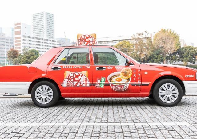 東京23区に「0円タクシー」爆誕 どん兵衛さん、あざーす!!