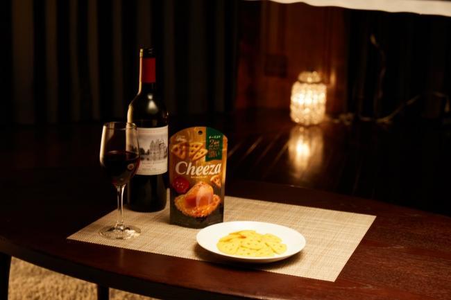 チーズより濃い「チーザ」が発売。家飲みおつまみに最高!