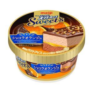エッセルスーパーカップに新作でるよ~。濃厚チョコの「ショコラオランジュ」味