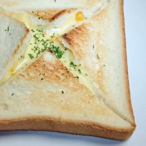 SNSで話題の「チーズフォンデュトースト」、○○で作ったら間違いない美味しさだった。