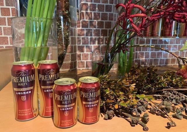 テーマは「リラックスする時間に楽しむ」 セブンに新プレミアムビールが登場