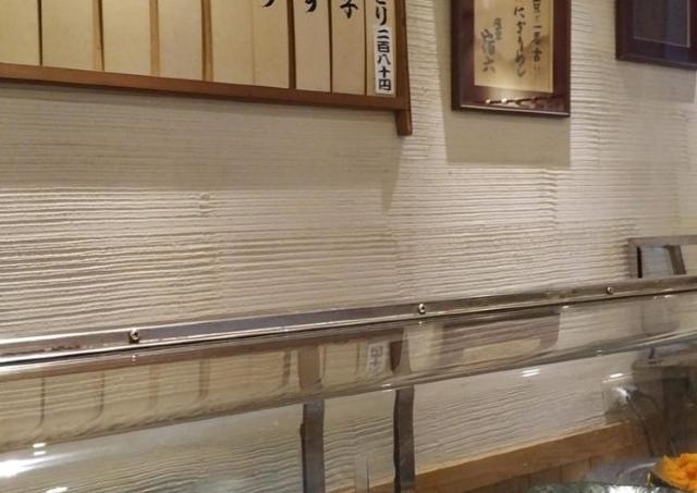 人情タウンでビブグルマンおにぎりを堪能【辛酸なめ子の東京アラカルト#22】