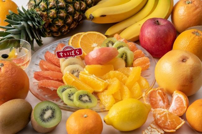 冬のフルーツ食べ放題! スイパラで「旬果実」を食べ尽くす。