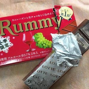 「おいしすぎてほっぺた落ちる」 洋酒チョコ「ラミー」のアレンジレシピが絶賛の嵐。