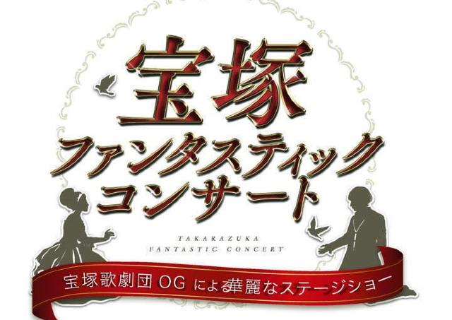 元タカラジェンヌがイオンモール熱田に登場!華やかなステージ開演