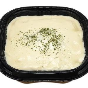 何これおいしそう! 真っ白なチーズソースの「キーマカレー」、セブンに現る。