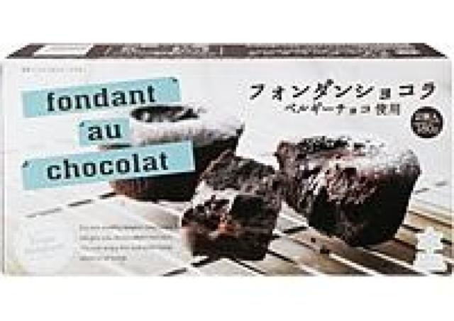 「うまあああああ」!! 業務スーパーで買える150円以下の「フォンダンショコラ」が衝撃だった。