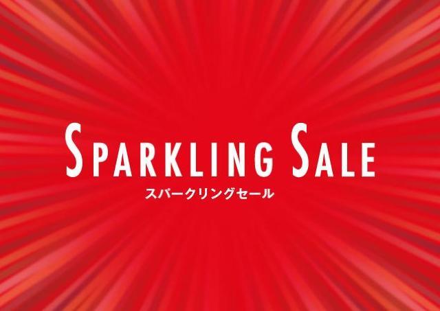新年早々、マルイ・モディで「スパークリングセール」開催!