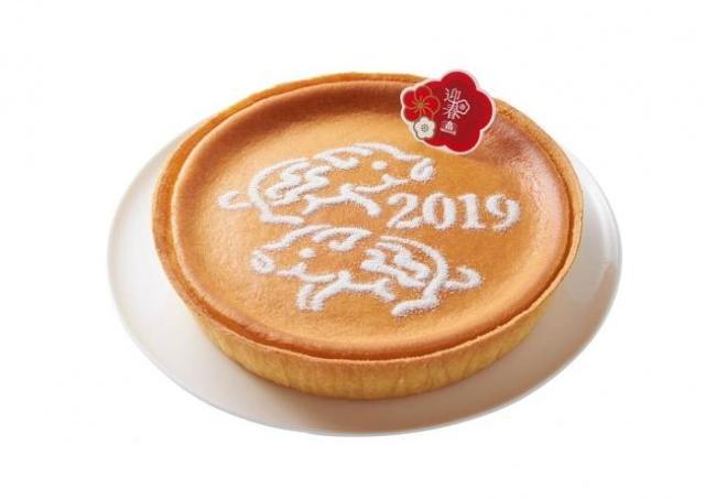 迎春ケーキいかが? モロゾフ「いのししチーズケーキ」がかわいい!