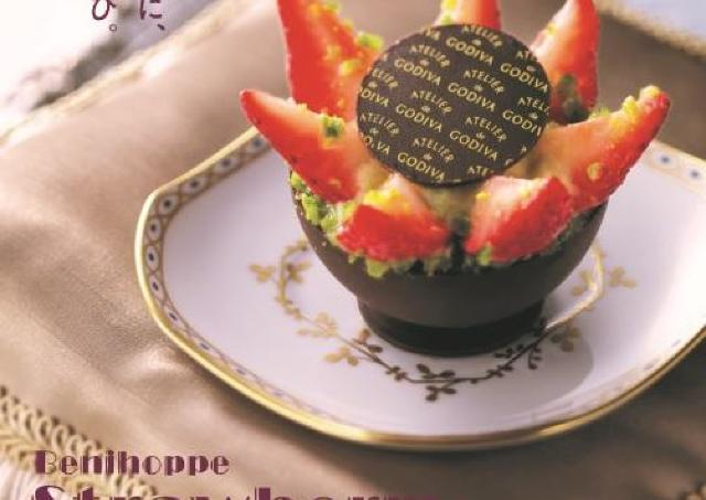 宝石イチゴに恋する21日間 西武池袋本店で「静岡いちご紅ほっぺストロベリーフェスタ」