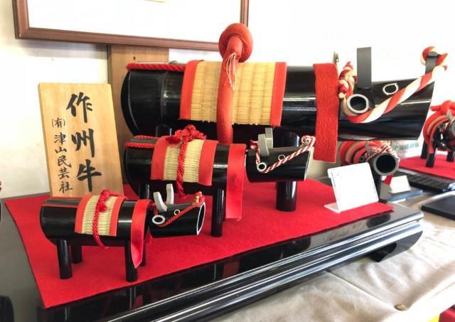 津山が誇る竹工芸「作州牛」を自分でつくるワークショップ