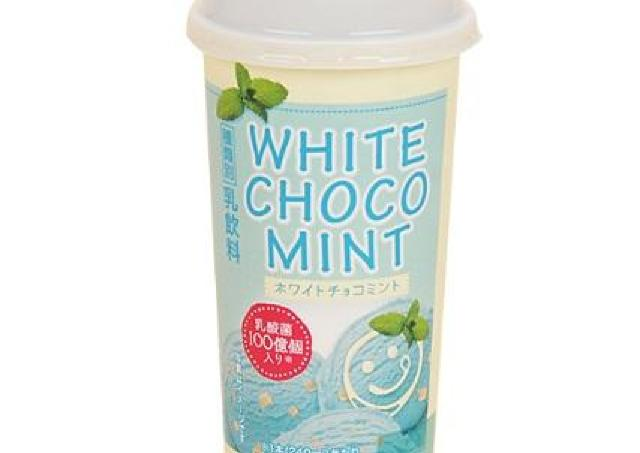 チョコミン党はファミマへ! 限定ドリンク「ホワイトチョコミント」登場
