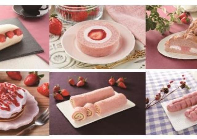 どれか1個なんて選べない! ローソンの「イチゴ商品」が魅力的すぎる...