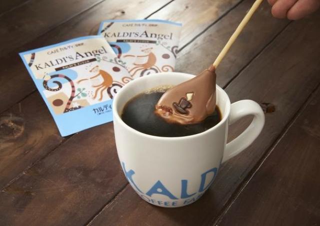 カルディの「コーヒーセット」 溶かして楽しむチョコ付き!