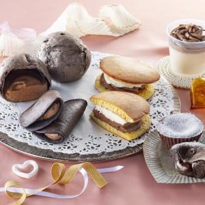 もちもち食感×チョコホイップ...だと? セブンの新作チョコスイーツがおいしそう。
