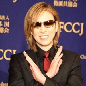 【やっぱり】YOSHIKI様の「おやつ」に注文殺到 相互フォロワーで売切れ加速必至か?