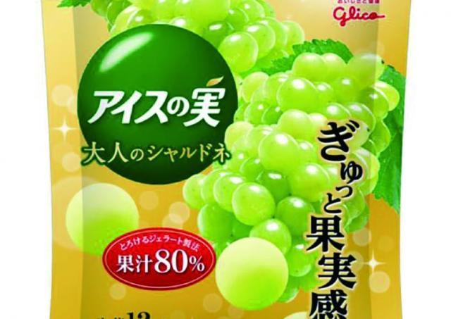 高級品種「シャルドネ」を使ったアイスの実 セブンで販売中!