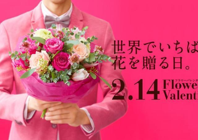 お花のハーバリウムでバレンタインを彩る