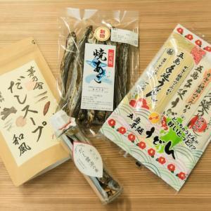 【プレゼント】九州のあごを満喫できる3000円相当「あごお楽しみセット」(3名様)