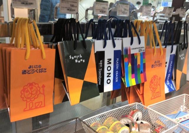 これは欲しい...! 東急ハンズの文具デザインバッグがかわいすぎ