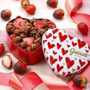 「ギャレット」バレンタイン限定商品がめちゃラブリー。今年はドライイチゴ入りだよ~。