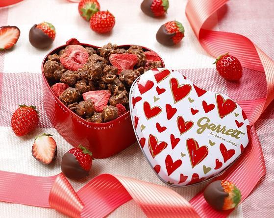 「ギャレット」バレンタイン限定商品がめちゃラブリー。今年はドライイチゴ入りだよ〜。