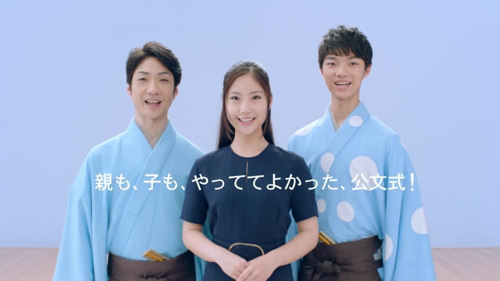 野村萬斎親子のCMに、長女・彩也子さんも! 野村家の「実話」がもとになってるんです。