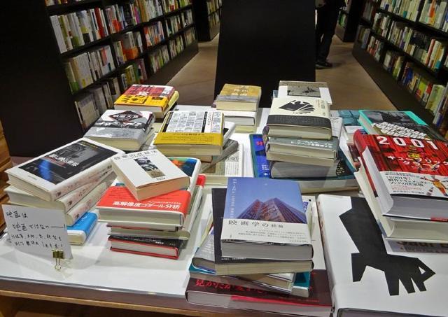 意識と波動が高い書店「文喫」【辛酸なめ子の東京アラカルト#24】