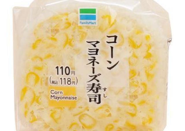 コンビニおにぎり界に衝撃走る。 ファミマの「コーンマヨネーズ寿司」、ひそかに人気です。