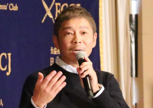 ZOZO前澤社長「週1カップ麺」生活? お気に入りはファミマの...。