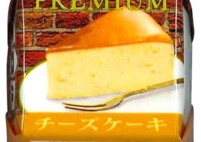 味も価格もプレミアム! 1個42円の「チロルチョコ」に新作登場