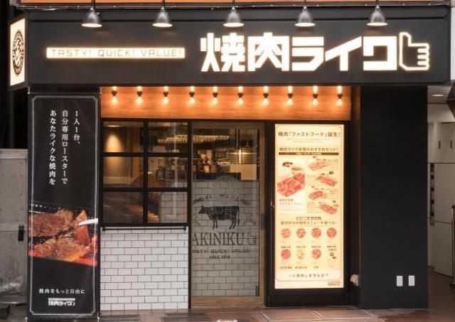 行列が絶えない「焼肉のファストフード店」 第3号店が渋谷に誕生