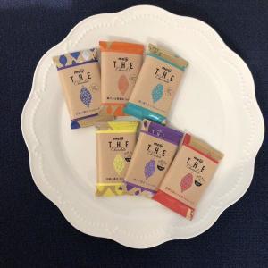 東京のファミマ限定! 「明治 ザ・チョコレート」1枚80円で買えるよ~。
