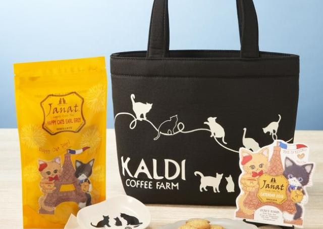 カルディから「ネコの日バッグ」出るよ~! 数量限定の詰め合わせ。