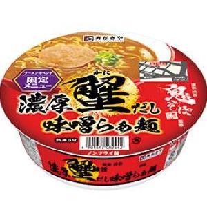 「口の中で蟹があばれる...」 SNSで話題!カニ風味がめっちゃ濃厚なカップラーメン。