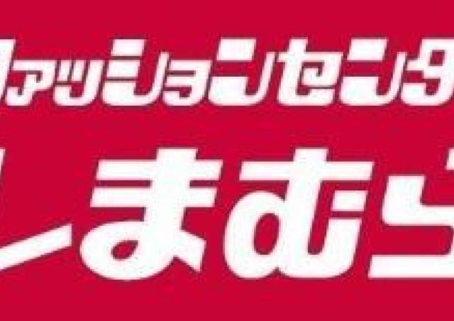ニットが500円!? しまむらで超お得な「決算セール」開催中だよ~
