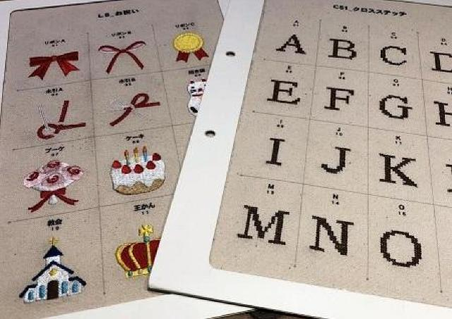 500円でできる無印の刺繍サービス 好きなマークや文字を入れてくれるよ。