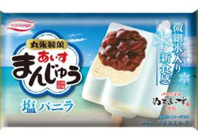 あつ~い夏、冷凍庫にストックしておきたくなる「アイス」が出たぞ!